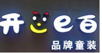 �_心E百