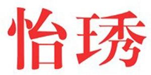 杭州纳雯服饰有限公司