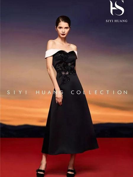 SIYI HUANG女装品牌2019春夏新款高贵长款宴会高端晚礼服裙