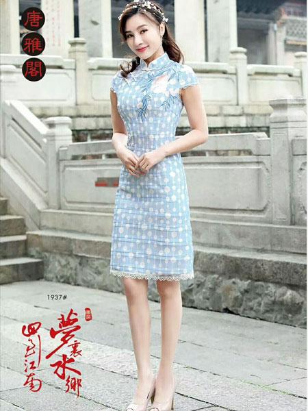 唐雅阁女装品牌2019春夏新款修身时尚长款旗袍裙连衣裙