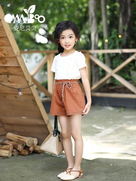 安尼贝贝onnabobo童装品牌2019春夏韩版纯色a字裤阔腿裤