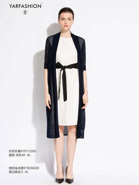 雅风轩女装品牌2019春夏薄款外套披肩冰丝空调针织衫中长款