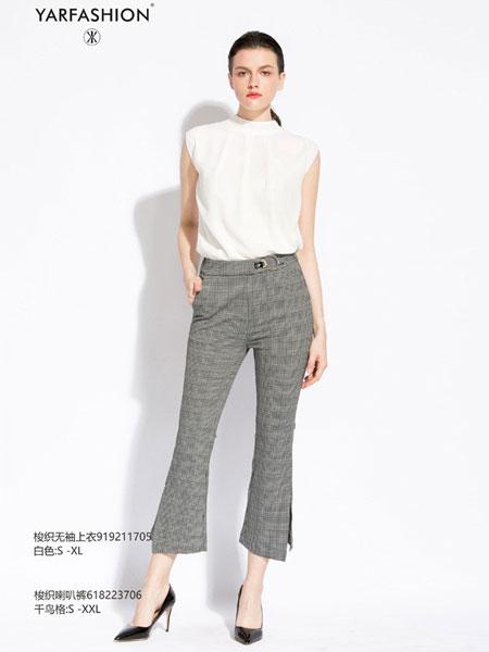 雅风轩女装品牌2019春夏格子条纹垂感直筒微喇九分裤