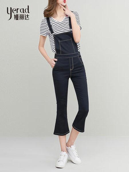 娅丽达女装品牌2019春夏新款黑色背带牛仔裤女显瘦七分微喇薄款裤子