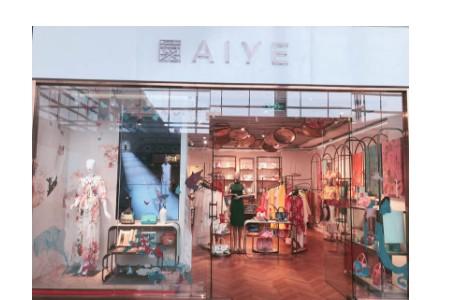 上海艾叶文化服饰店铺图