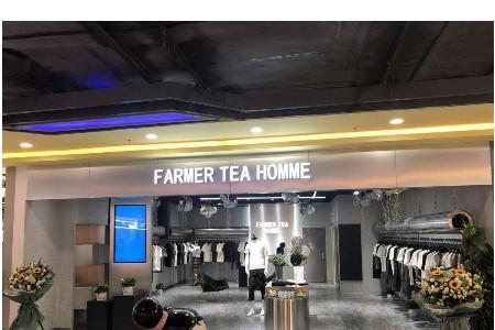 FARMER TEA HOMME店铺图