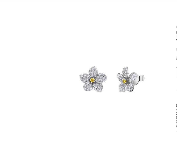 Forevermark永恒印记潮流饰品品牌2019春夏新款纯银甜美小雏菊浪漫樱花花朵耳钉文艺气质少女耳环