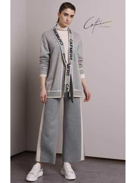 凯妃米儿女装品牌新款时尚宽松显瘦套装