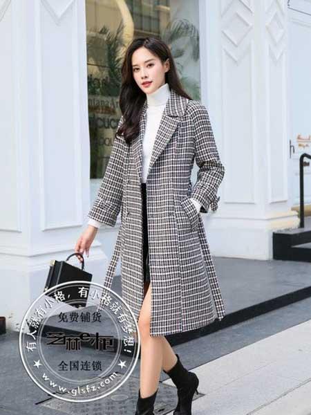 芝麻e柜(成都)女装品牌新款格子灯笼袖时尚中长款外套女