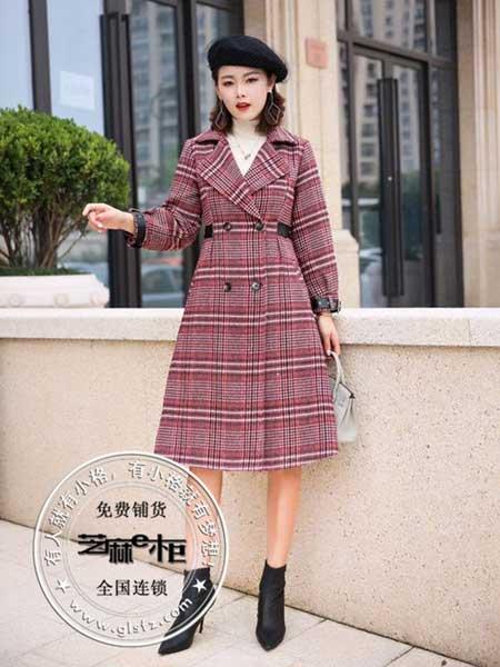 芝麻e柜(成都)女装品牌新款韩版宽松显瘦格子中长款外套