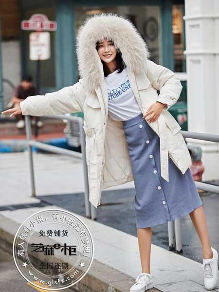 芝麻e柜(成都)女装品牌新款中长款韩版宽松羽绒服外套
