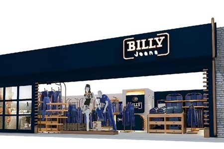 比利品牌店铺展示