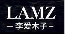 李爱木子LAMZ