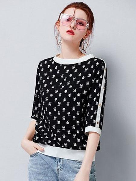 艾米女装品牌2019春夏新款休闲百搭真丝T恤宽松透气不规则上衣