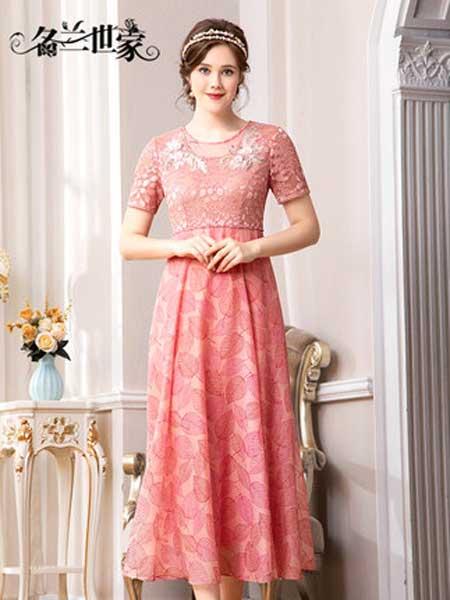 名兰世家女装品牌2019春夏新款粉色蕾丝短袖绣花中长款贵夫人大摆裙