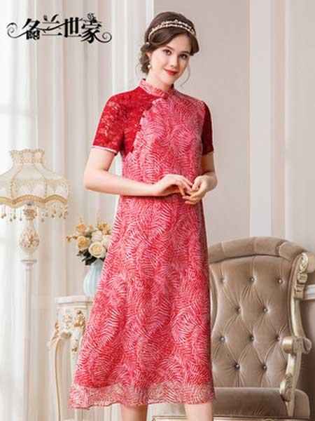 名兰世家女装品牌2019春夏新款蕾丝拼接印花中长款复古立领旗袍式连衣裙