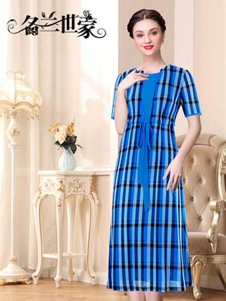 名兰世家女装品牌2019春夏新款收腰遮肚显瘦格子印花连衣裙中年妈妈装