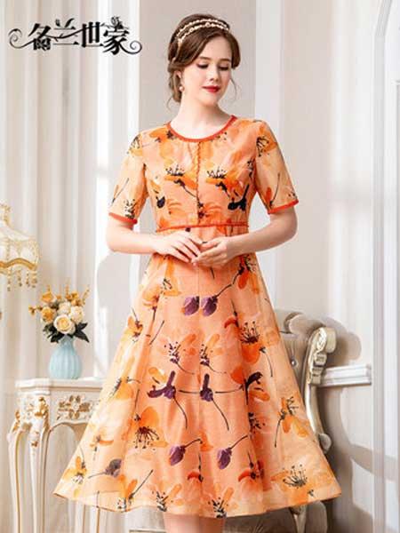 名兰世家女装品牌2019春夏新款连衣裙女短袖圆领印花中腰中长款A字连衣裙