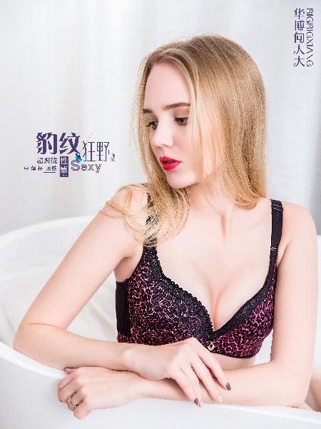 华博向大大内衣品牌2019春夏新品抗菌豹纹狂野款