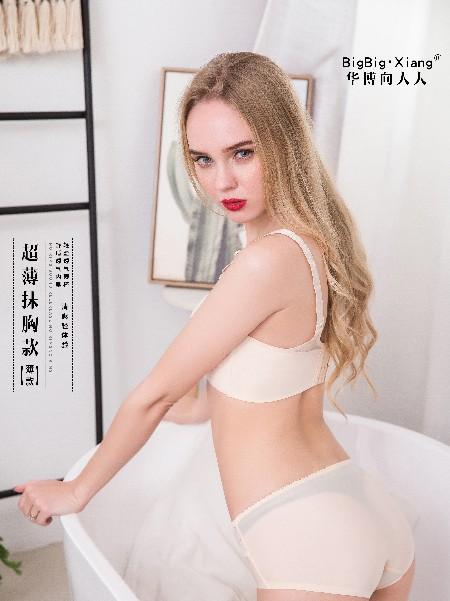 华博向大大内衣品牌2019春夏新品超薄抹胸款