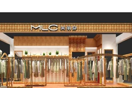 深圳美丽穿服装有限公司店铺图
