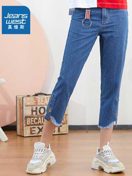 Jeanswest真维斯休闲品牌2019春夏新款休闲时尚牛仔裤