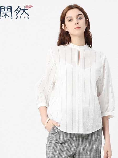 闲然女装品牌2019春夏新款衬衫文艺休闲显瘦条纹立领纯棉七分袖衬衣