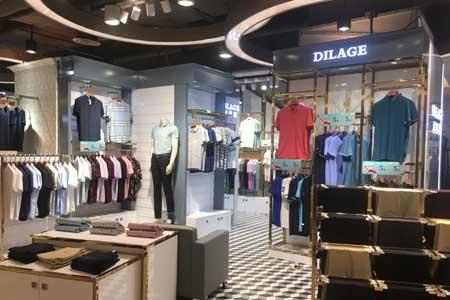 迪拉格品牌店铺展示