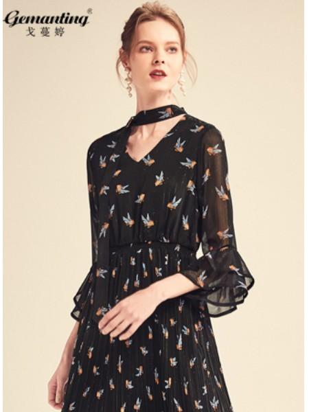 戈蔓婷女装品牌让我们携手并进,共同潮流先锋,共创时尚财富
