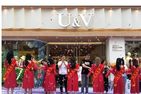 U&V店铺图