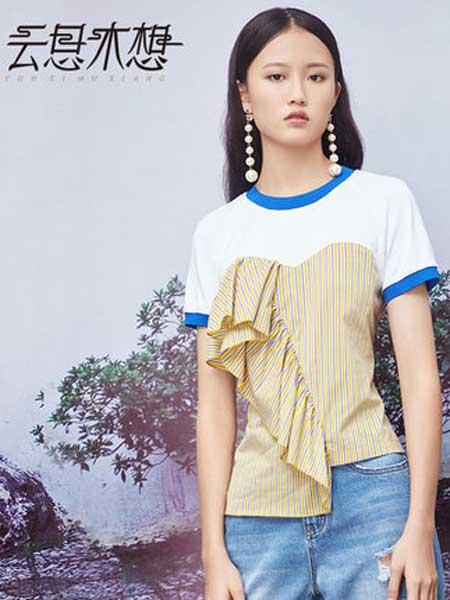 云思木想女装品牌2019春夏新款圆领套头条纹拼接短袖T恤