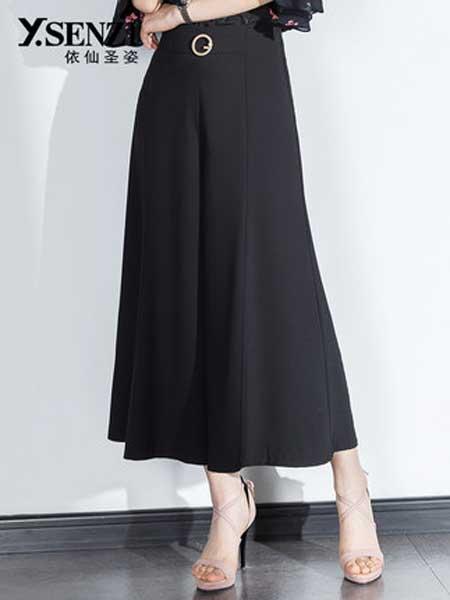 依仙圣姿裙/裤招商   克服技术和工艺上的重重困难
