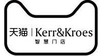 天猫|Kerr&Kroes智慧门店品牌炽热招商中