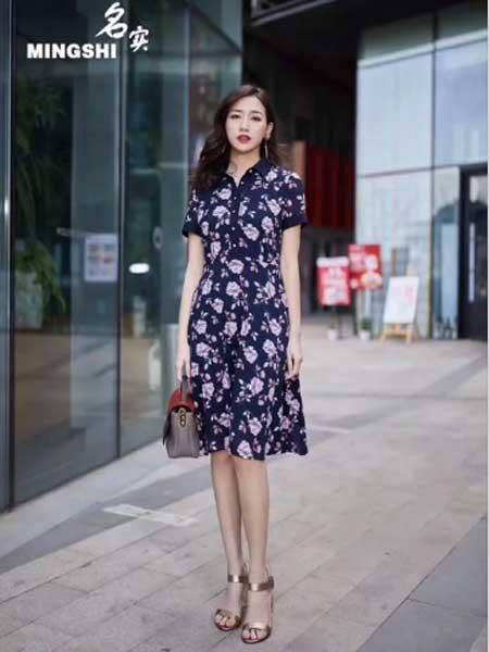 名实女装品牌2019春夏新款高端气质长款裙子洋气碎花显瘦雪纺连衣裙