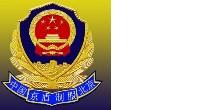 北京鑫京盾服装有限公司
