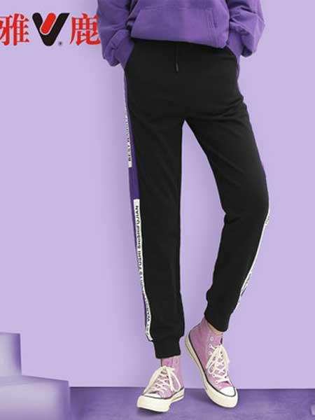 雅鹿女装品牌2019春夏新款运动裤女宽松显瘦休闲裤条纹撞色哈伦裤