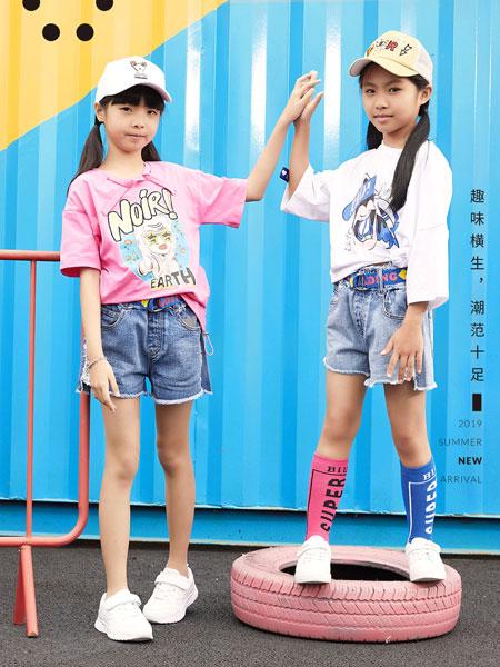 卡丁鞋帽/领带品牌2019春夏运动板鞋松糕韩版小白鞋网鞋