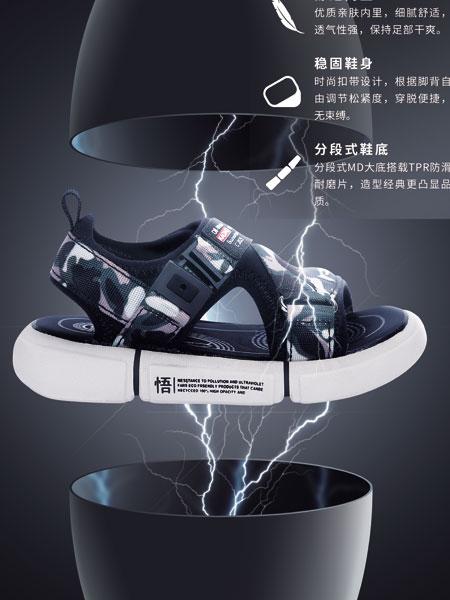 卡丁鞋帽/领带品牌2019春夏韩版潮流外穿沙滩鞋时尚露趾凉拖鞋男鞋