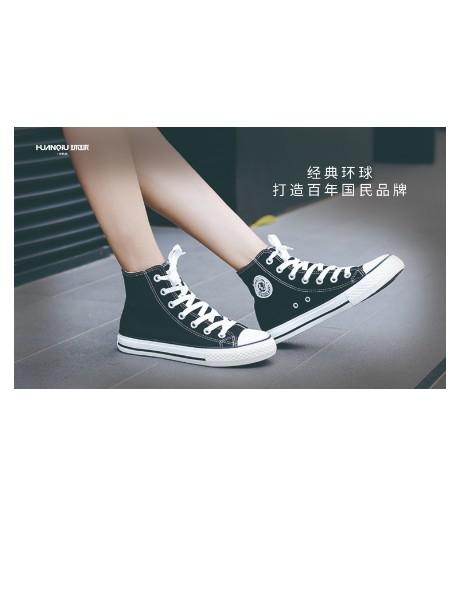 环球1958潮牌品牌2019秋季新品