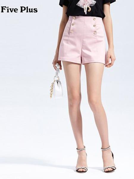 Five Plus5+女装品牌2019春夏新款高腰阔腿短裤女双排扣休闲裤子纯色