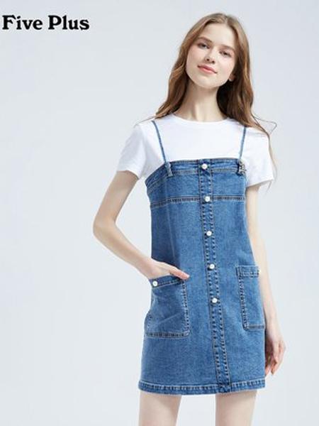 Five Plus5+女装品牌2019春夏新款短袖牛仔连衣裙女两件套装裙子排扣吊带