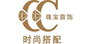 CC珠宝首饰潮流饰品招商,更新快-跨国设计师团队
