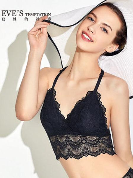 夏娃的诱惑内衣品牌2019春夏蕾丝无钢圈背心式文胸性感大胸美背内衣女超薄显小薄款