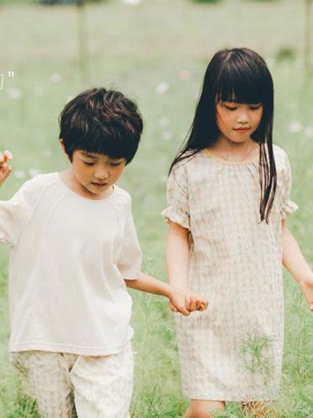 棉绘童装品牌2019春夏儿童洋气套装两件套