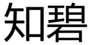 苏州咔咕服饰有限公司