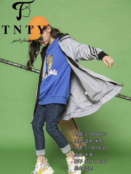 同年同月童裝品牌2019秋冬新款時尚修身顯瘦中長款大衣外套