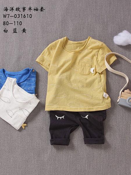 旺贝特童装品牌2019春夏新款韩版时尚洋气休闲百搭两件套套装