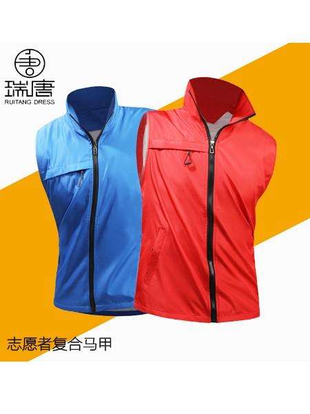 西安批发志愿者马甲定制多口袋反光背心超市工作服网布反光衣外套
