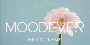 重庆涵尚品牌管理有限公司