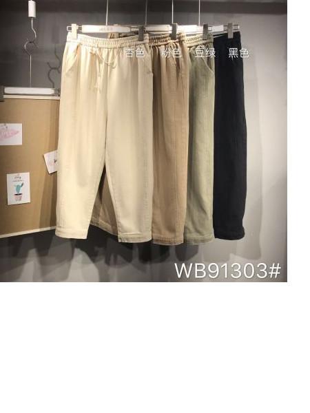 【批发】本色A8原创棉麻服装批发WB91303品牌店铺展示
